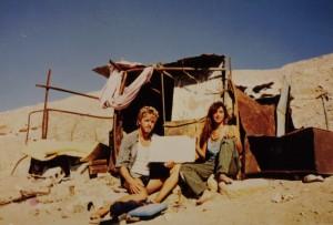 Israel - Elate 85
